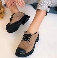 Как правильно подобрать лучшую обувь для женщин. Средства для ухода за обувью