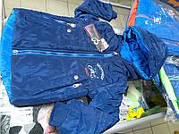 Куртка детская для мальчика демисезонная Термо р. 86 - 104