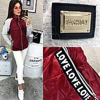 Куртка-ветровка, модель 768/1,  марсала, фото 1