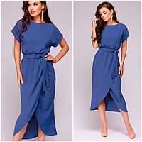 Синее платье Molly (цвета синий, марсала))