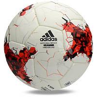 Мяч футбольный ADIDAS CONFED HARD GROUND AZ3192