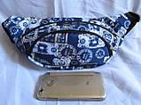 Сумка на пояс бананка поясная стильная модная мужская женская барсетка через плечо Валюта синяя Польша, фото 6
