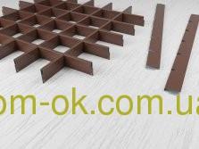Потолок Грильято стандарт ячейка 86х86 мм, цвет коричневый RAL 8017