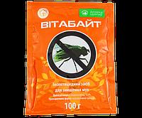 Витабайт (100г)