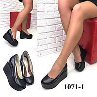 Туфли на maxi платформе, фото 1