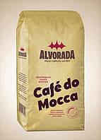 Кава у зернах Alvorada Cafe do Mocca, 1 кг (Австрія)