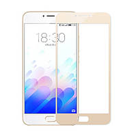 Защитное стекло Meizu M3 Note Full Cover Rinco (Gold)
