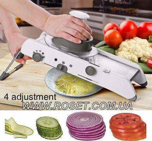 Многофункциональная регулируемая овощерезка Smart Multifunctional Mandolin Slicer