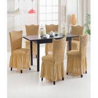 Натяжные чехлы для стульев любой формы