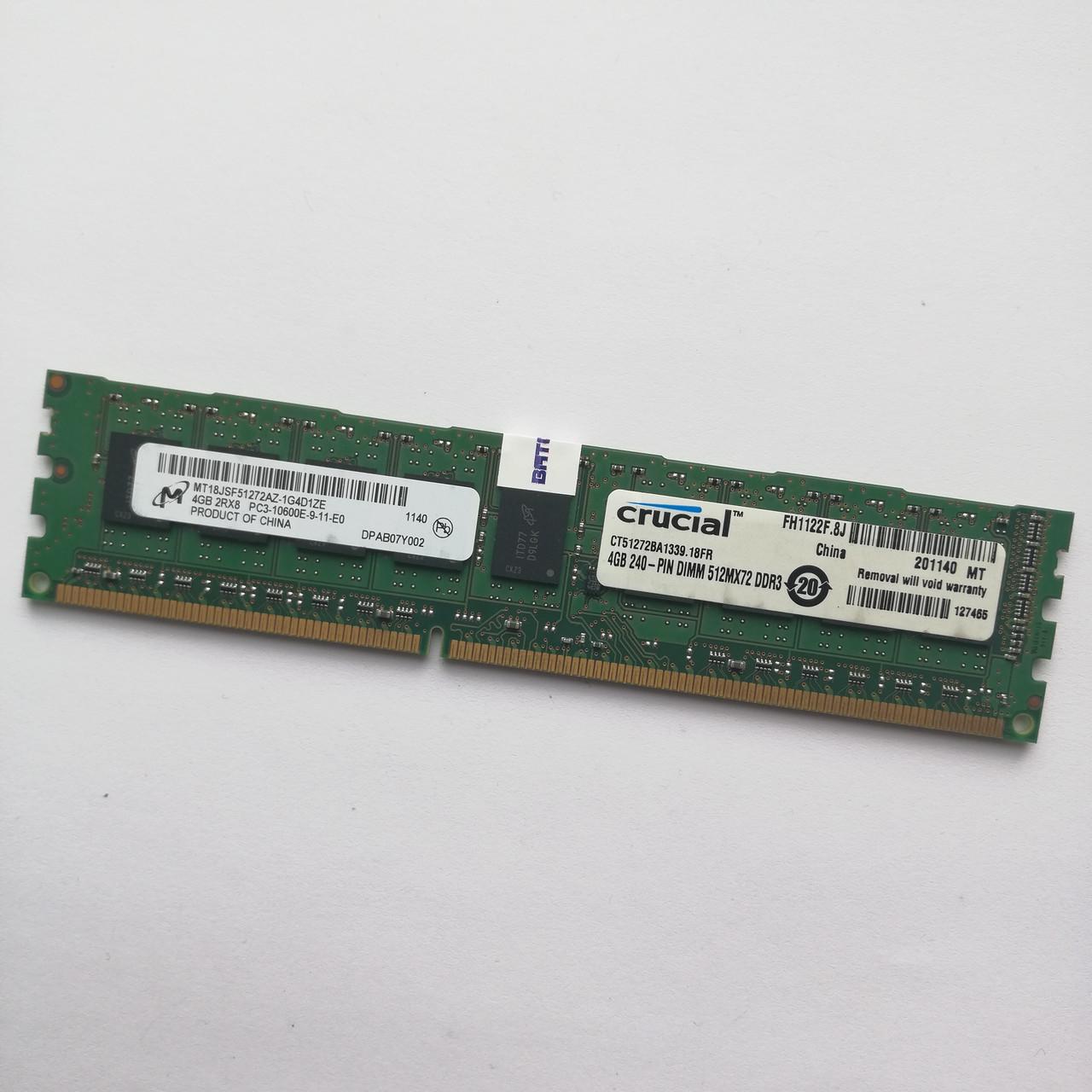 Серверная оперативная память Micron DDR3 4Gb 1333MHz PC3 10600E 2R8 CL9 (MT18JSF51272AZ-1G4D1ZE) Б/У