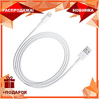 Шнур провод для зарядки iphone айфона Lightning to USB Cable (1m)