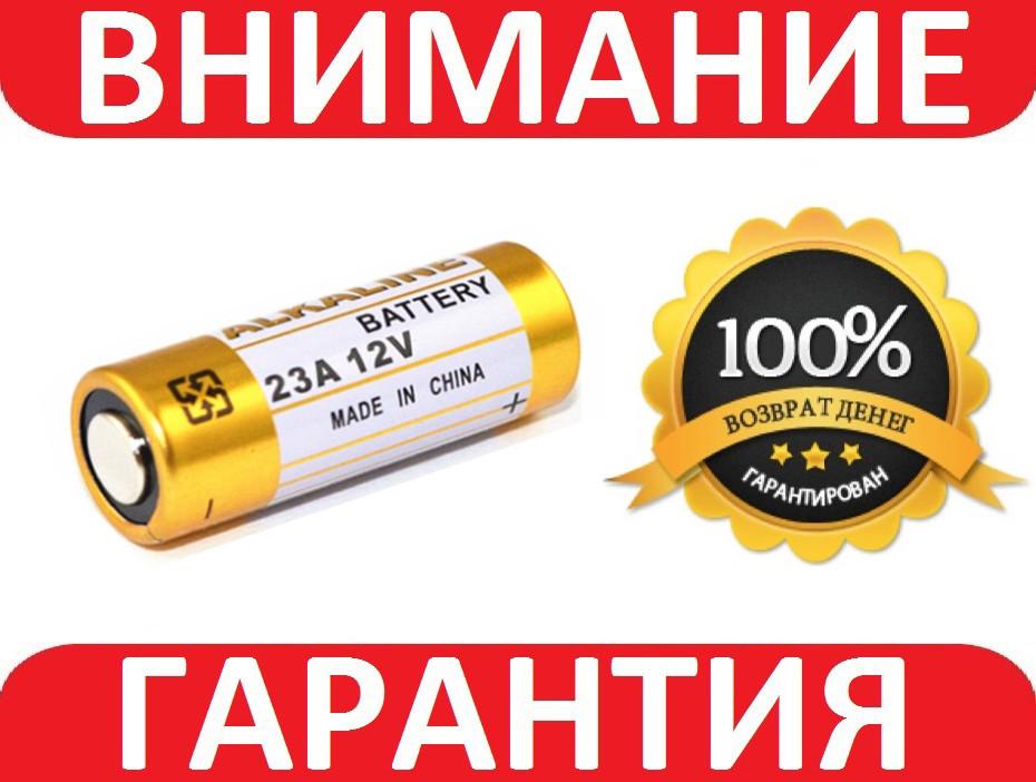 Батарейка 12В 23А