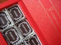 Брендированная коробка на 8 конфет — оригинальный Новогодний подарок