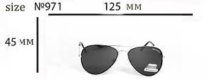 Очки детские polarized в черной оправе 971-1, фото 3