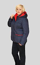 Куртка женская 60 размер