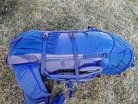 Туристический рюкзак Tramp Floki 50+10 синий