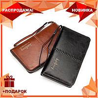 Кошелёк Baellerry Leather SW008