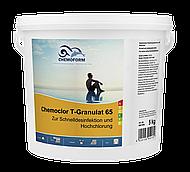 Кемохлор Т-65 быстрый гранулированный Chemoform, 5 кг Средство для дезинфекции воды бассейна (шок), Германия