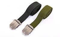 Пояс тактический Tactical Belt Oakley 6262: размер 120х3,5см, 2 цвета