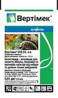 Инсектицид Вертимек 10 мл СИНГЕНТА / Syngenta