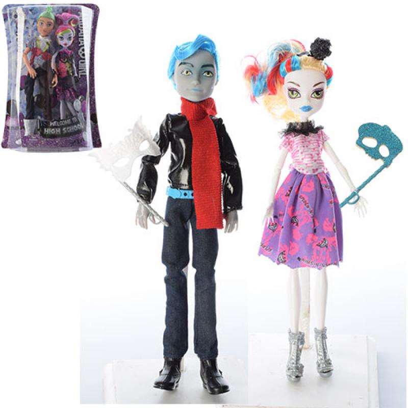Куклы Монстер Хай (Monster High) мальчик и девочка ( куклы семья), аксессуары, копия DH2142