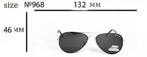 Детские очки Авиатор polarized 968-1, фото 3
