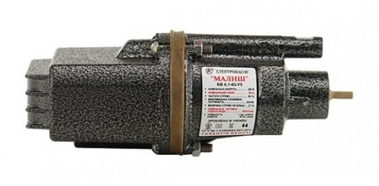 Вібраційний насос (з верхнім забором води) БРИЗ Малюк БВ-0Д-63-У5