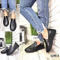 Лоферы копия бренда /женская обувь/ 1198-2                 , фото 1