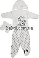 Детский костюм с начёсом рост 56 (0-2 мес.) интерлок белый  на мальчика (комплект на выписку) для новорожденных Б-156