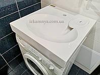 Умывальник на стиральную машину из искусственного камня PA001