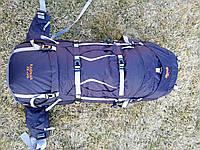 Туристический рюкзак Tramp Ragnar 75+10 черный