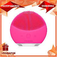 Электрическая щетка | массажер для очистки кожи лица Foreo LUNA Mini 2, Розовый, фото 1