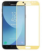 Защитное стекло для Samsung J7 2017 J730 Full Cover Rinco (Gold), фото 1