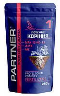 Партнер (Partner) Complete комплексне добриво NPK 13.40.13+S+ME+МgO Потужне коріння 250 г