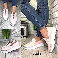 Лоферы копия бренда /женская обувь/ 1198-5                 , фото 1