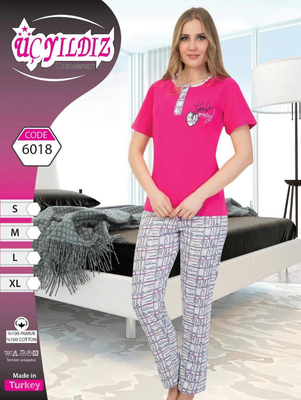 ebb7c4e47f92 Купить Пижама женская штаны+футболка недорого, Харьков