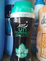 Кондиционер гранулы Lenor perfume stoppables 275 грамм, фото 1
