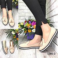 Стильные лоферы с кисточками /женская обувь/ 1201-2                 , фото 1