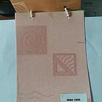 Икея розовый 70х165 см