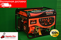 Генератор газ/бензин (двухтопливный) 3,0 кВт Vitals Master EST 2.8bg