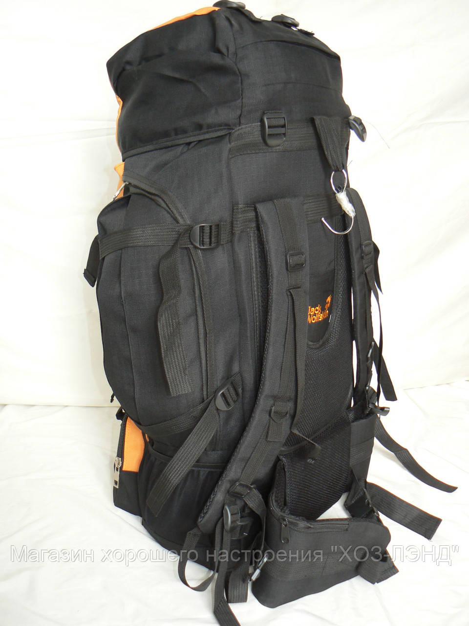 Туристический рюкзак 80л jack wolfskin пошить лямки к рюкзаку