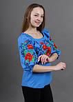 Женская блуза с вышитыми маками и мережкой по спинке, фото 2