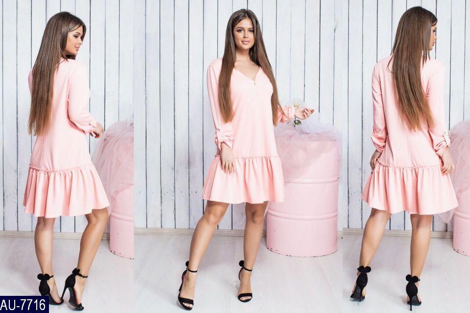 Платье женское с воланом. Французский трикотаж, размер S, M, L, XL
