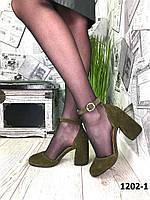 Эксклюзивные открытые туфли на устойчивом каблуке /женская обувь/ 1202-1