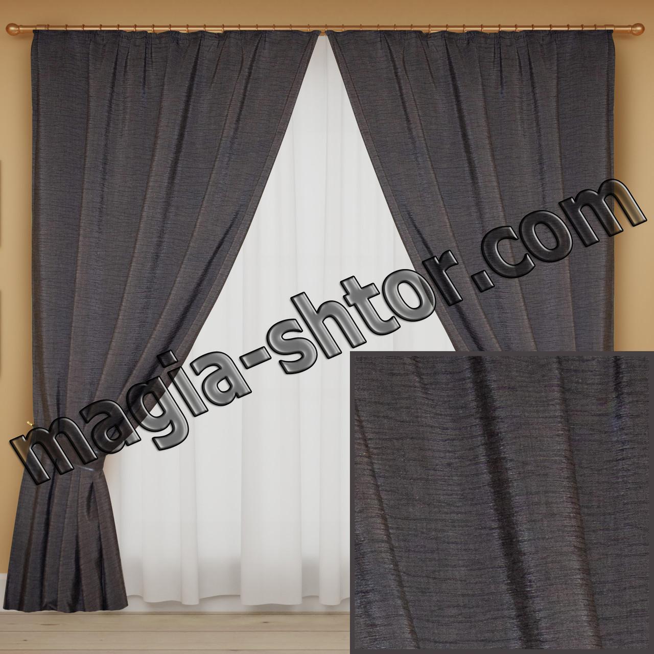 Готовые шторы жатка. Комплект: 2 шторы + 2 подхвата