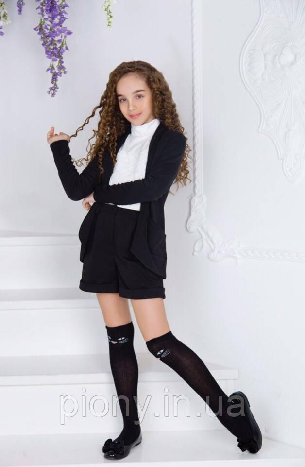 Детский Костюм Пиджак+шорты