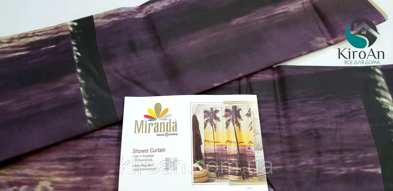 Штора для ванной/душа Миранда (Фиолетовая) VIEW