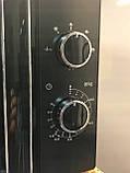 Микроволновая печь Medion MD 17650 Amdiano 700W, фото 2