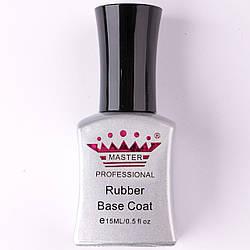 Каучуковая база Master Professional Rubber Base Coat, 15 мл