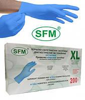 Перчатки нитриловые SFM  Особо чувствительные